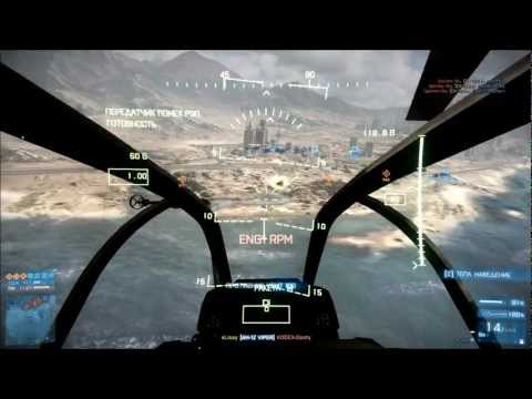 Battlefield 3 Helicopter TV Missile AH-1Z VIPER №1 by Lisay (no audio)