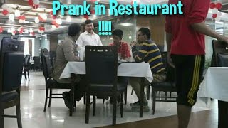 Prank in Restaurant (At Hotel North View)