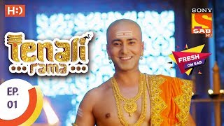 Tenali Rama   Ep 1 11th July 2017