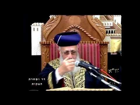 """הראשון לציון הרב יצחק יוסף שליט""""א - שיעור מוצ""""ש כי תצא תשע""""ז"""