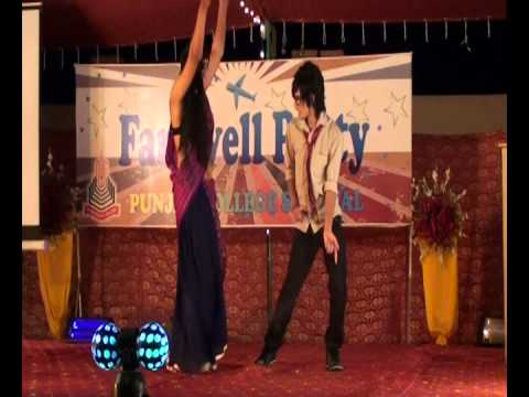 Punjab college sahiwal farewell party