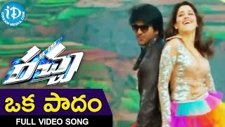 Rachaa - Oka Padam Song - Racha Movie Full Songs - Ram Charan - Tamanna