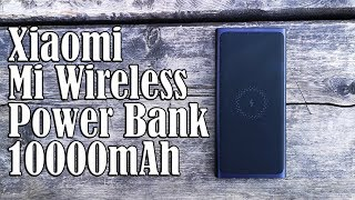 10 facts about Xiaomi Mi Wireless Power Bank 10000mAh II Wireless charging inside!