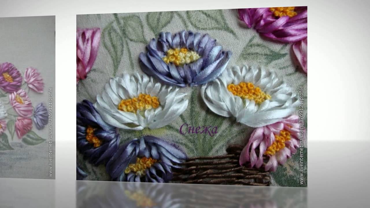 Вышивка атласными лентами не цветы 14