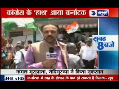 India News: Congress won Karnataka Election battle