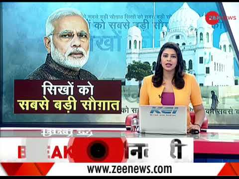 India to lay foundation stone for Kartarpur Corridor