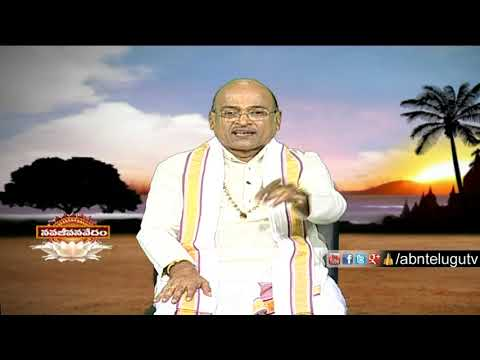 Garikapati Narasimha Rao Special Program | Nava Jeevana Vedam Full Episode | Spiritual | ABN Telugu