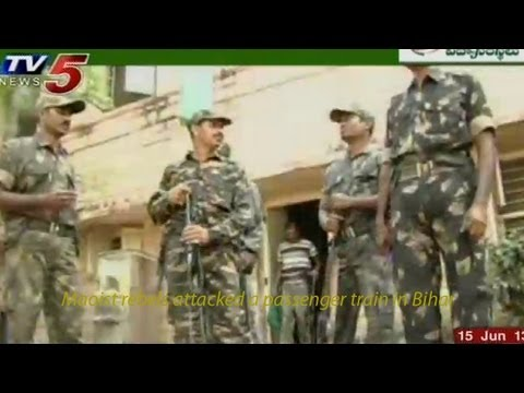 Maoist attack passenger train in Bihar-  TV5