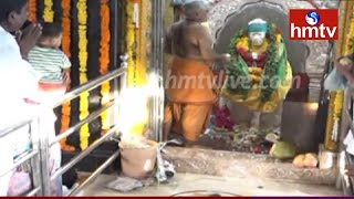 Gurupournami 2019 Celebrations In Kurnool andamp; Khammam | hmtv