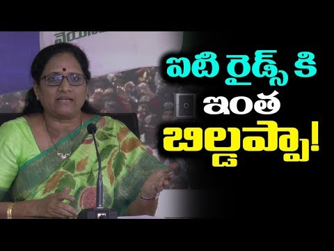 YCP Leader Vasireddy Padma Reacts On IT Raids in Politicians Houses | mana aksharam