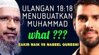 download lagu Muhammad Dinubuatkan Di Ulangan 18:18 ? Zakir Vs Nabeel gratis