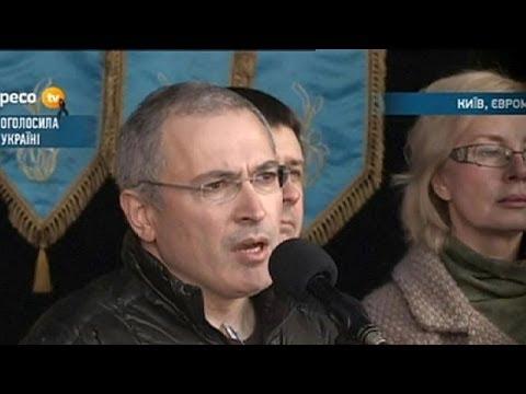Ουκρανία: Ο Μιχαήλ Χοντορκόφσκι στο πλευρό των φιλοευρωπαίων διαδηλωτών