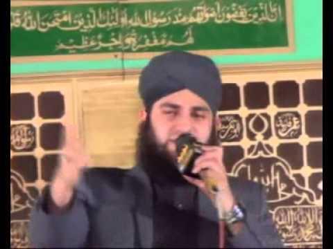Halima Main Tere Muqadran Tun Sadkay | Naat By Ahmed Raza Qadri video
