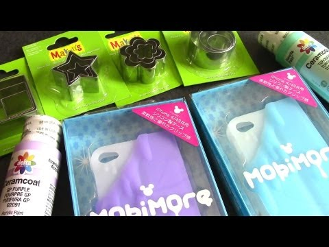 ShopaHAULic! Cookie Cutters & iPhone Cases