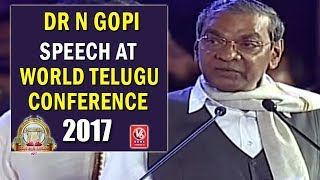 Sahitya Academy Recipient Dr N Gopi Speech At World Telugu Conference | Hyderabad