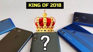₹13000 KA FLAGSHIP PHONE - KING OF 2018 🔥🔥🔥