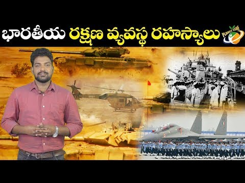 Indian Defense System Secrets | Secrets Behind Indian Defense System | Planet Leaf