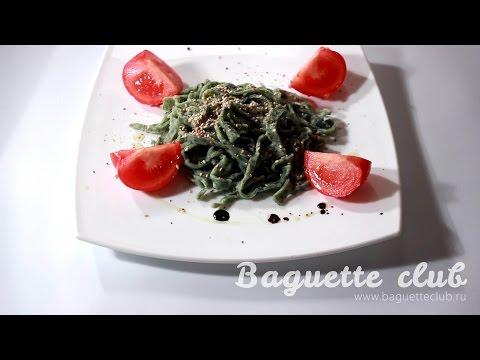 Шпинатная паста (Зеленая домашняя лапша)