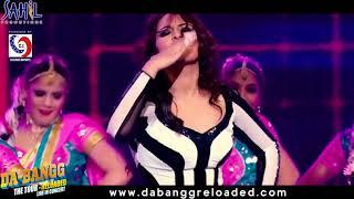 Dabangg Reloaded - Sonakshi Sinha Solo Promo