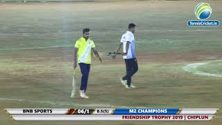 DING DONG VS UMAR XI |FRIENDSHIP TROPHY 2019 | CHIPLUN