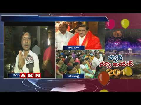 Huge Rush of Devotees at Warangal Bhadrakali Temple | New Year 2019 | ABN Telugu