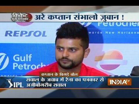 Cricket Ki Baat: Will out of form Suresh Raina be able to live upto people expectation in IPL?