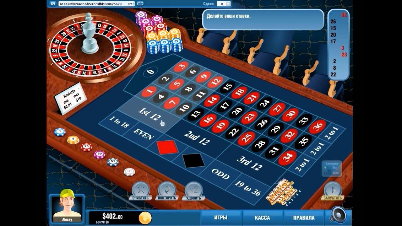 как играть онлайн казино рулетка