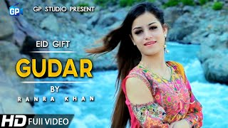 Pashto new songs 2019 | Ranra Khan | Gudar Ta Yam Rawana | pashto song | pashto video song | pashto
