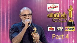 Ananda Vikatan Cinema Awards 2017 | Part 4