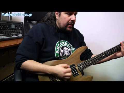 Μαθήματα Κιθάρας (#20) || Phrygian Metal Riffs Μερος 1ο