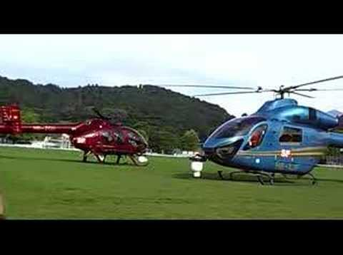 Mediacopter Helikopter Helicopter SF1 MD900
