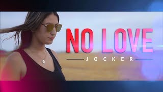 Jocker - No Love (Official Music Video) | Remix: SCH - Fusil (Prod. Zennouhi)