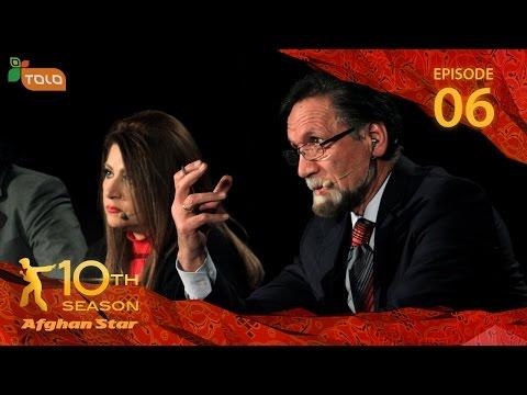 Afghan Star Season 10 - Ep.6 - top 160 / فصل دهم ستاره افغان - قسمت ششم - ۱۶۰ بهترین