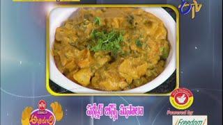 Paneer-Beans-Masala-పన్నీర్-బీన్స్-మసాలా