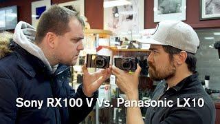 Sony RX100 V Versus Panasonic LX10/LX15 Shootout