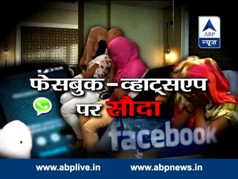 Sansani - Sansani: Ghaziabad's Tantrik And His Friends Rape Girl, Sex Racket Busted In Lucknow's Gomtinagar video