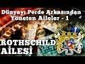 Dünyayı Yöneten Gizemli Aileler 1 Bölüm Rothschild Ailesi mp3