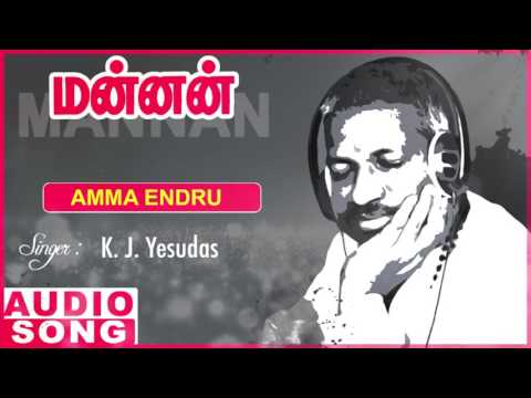 Amma Endru Full Song | Mannan Tamil Movie Songs | Rajinikanth | Pandari Bai | KJ Yesudas | Ilayaraja