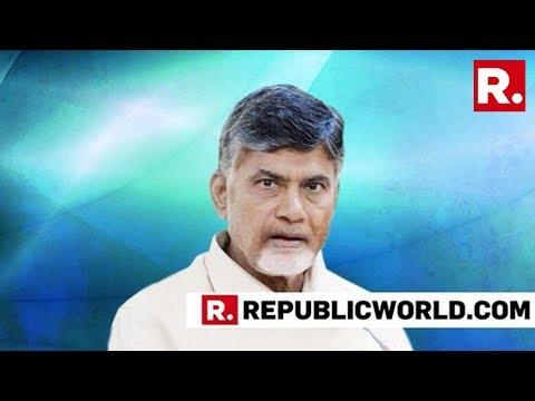 Andhra Pradesh CM Chandrababu Naidu Uses Rs 1.12 Crore Of Taxprayer's Money For Protest