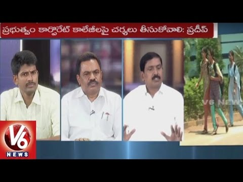 Special Debate on Corporate Educational Institutions Fraud, Education As Business   7PM Discussion