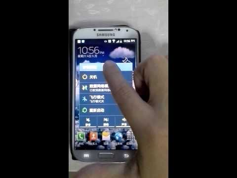 Samsung Galaxy S4 Screen Freeze