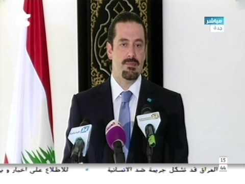 الحريري يشكر المملكة على الهبة: قتال حزب الله في سوريا وهجوم المسلحين جريمتان
