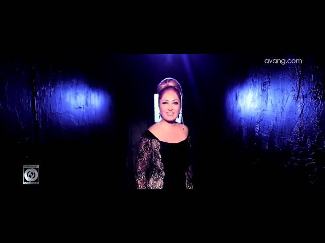 Leila Forouhar - Kheily Hasasam OFFICIAL VIDEO HD
