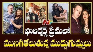 Take a look at some of noted Telugu heroines who married foreigners | Box Office | NTV