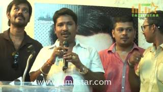 Bongu Movie Press Meet