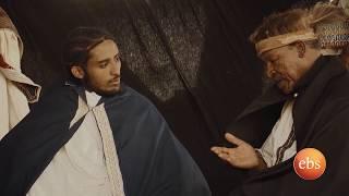 አርአያ ሰብ: የአፄ ዮሐንስ ዘጋቢ ትዕይንት/ Who is Who: Season 5 Ep 14 Documentary on Atse Yohannes