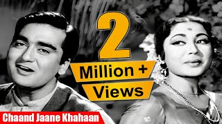 Chaand Jaane Khahaan - Sunil Dutt, Meena Kumari, Main Chup Rahungi Song (Duet)