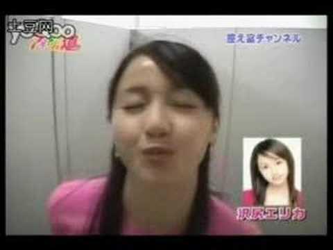 沢尻エリカのキス顔