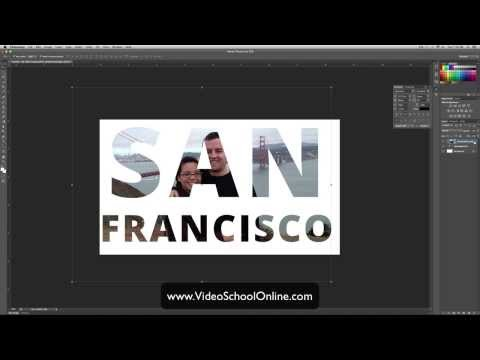 How to Combine Text and Photos in Photoshop | Video School Online