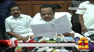 தமிழக சட்டப்பேரவை கூட்டத்தொடர் வரும் 28-ம் தேதி தொடங்கி ஜூலை 30 வரை நடைபெறும் | TN Assembly